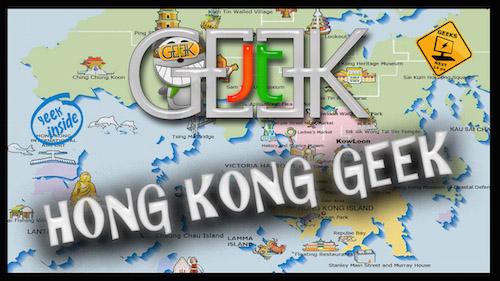 hong kong pour les geeks ou acheter quoi. Black Bedroom Furniture Sets. Home Design Ideas