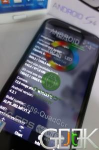 Clone Galaxy S4 Antutu 2