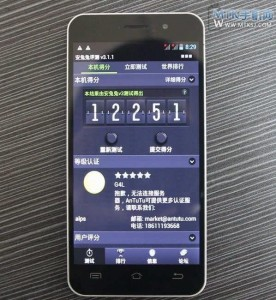 Jiayu G4 benchmark