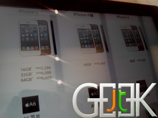 Prix Iphone 5 Chine