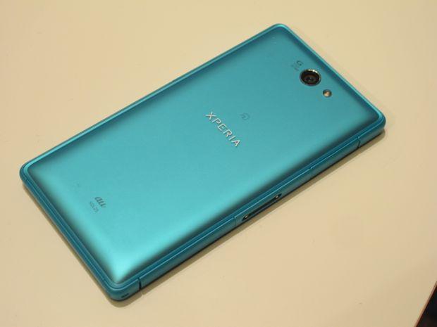 Sony Xperia S 廣告歌-Android 手機鈴聲-Android 資源分享 …_插圖