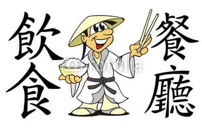 Samedi qui rit mamie dany tatie dani le - Un chinois en cuisine ...
