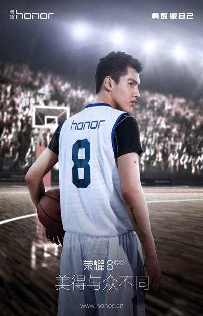 honor-8-teaser-1
