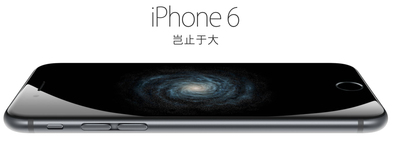 acheter iphone 6 contrefacon