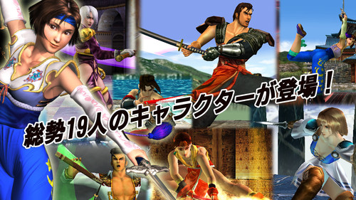 [Multi] SOULCALIBUR v1.0