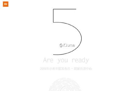 xiaomi-mi5-teaser