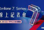 Asus Zenfone 7 Event