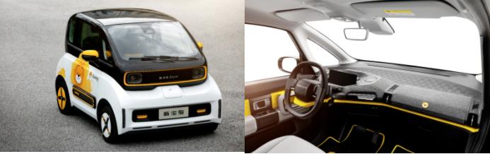 Baojun E300 Electric Car With Xiaomi Ecosystem