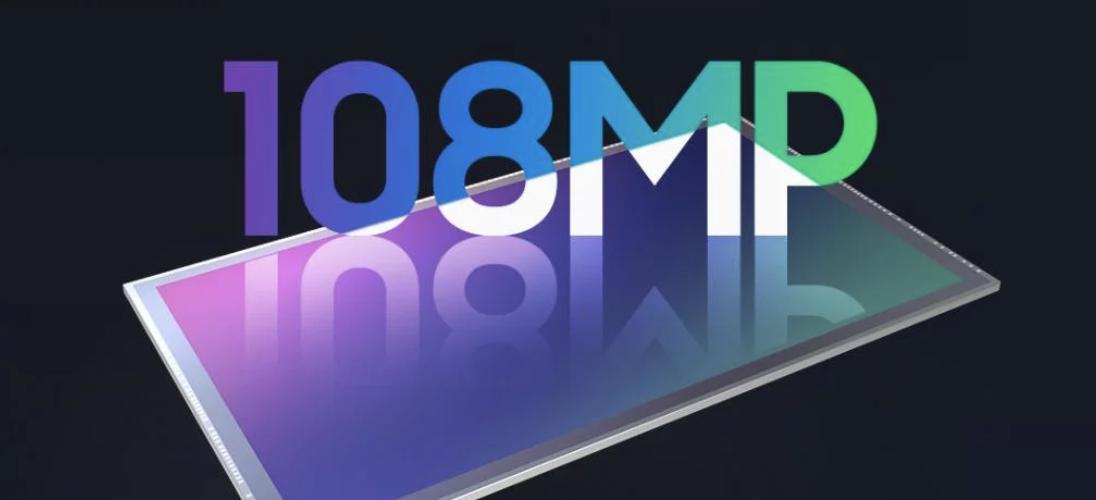 Camera Samsung 108mp