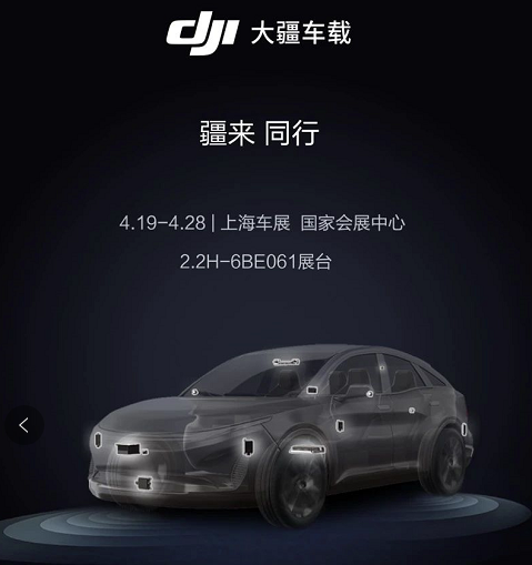 dji car techno