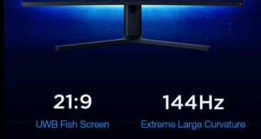Ecran Pc Gaming Xiaomi