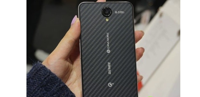 Gionee Carbone Face arrière