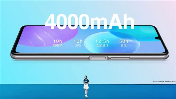 Honor 30 Youth Edition Batterie