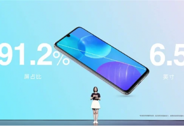 Honor 30 Youth Edition Screen