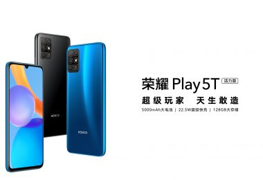 honor play 5t