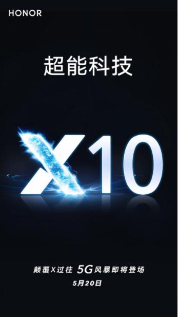 Honor X10 Teaser