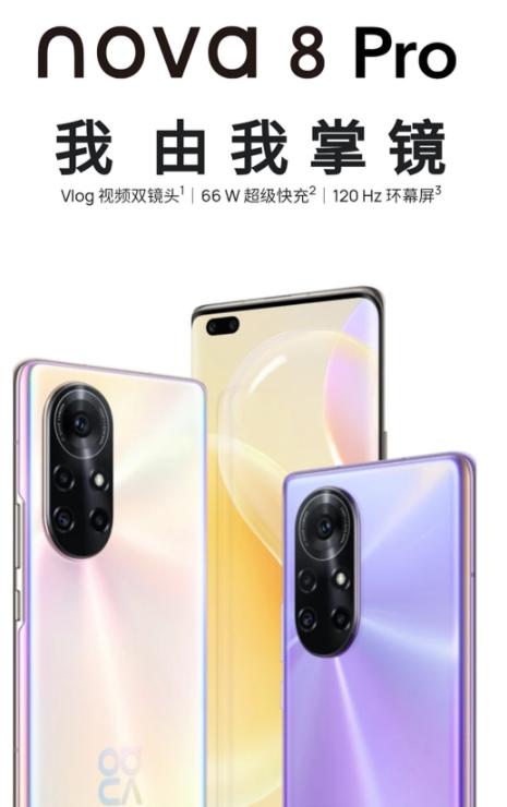 huawei nova 8 pro design