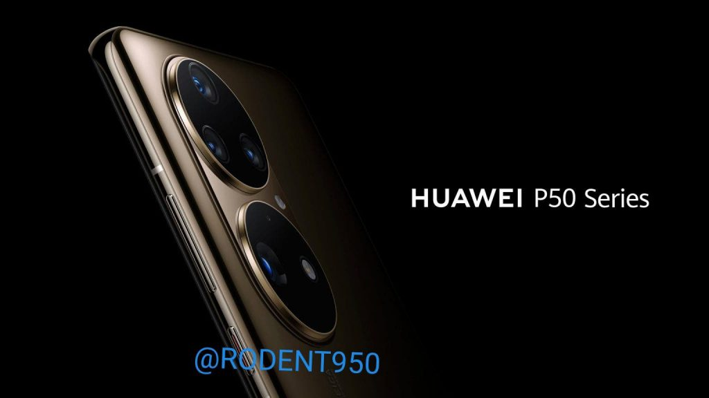 huawei p50 seriess