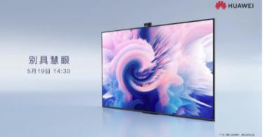 huawei smart screen se 2021