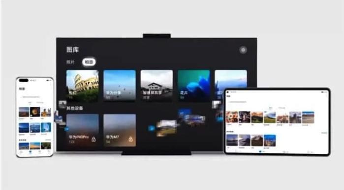 Huawei Smart Screen X65