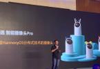 Huawei Smart Selection Camera Pro Harmony Os