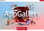 Huawei App Galery