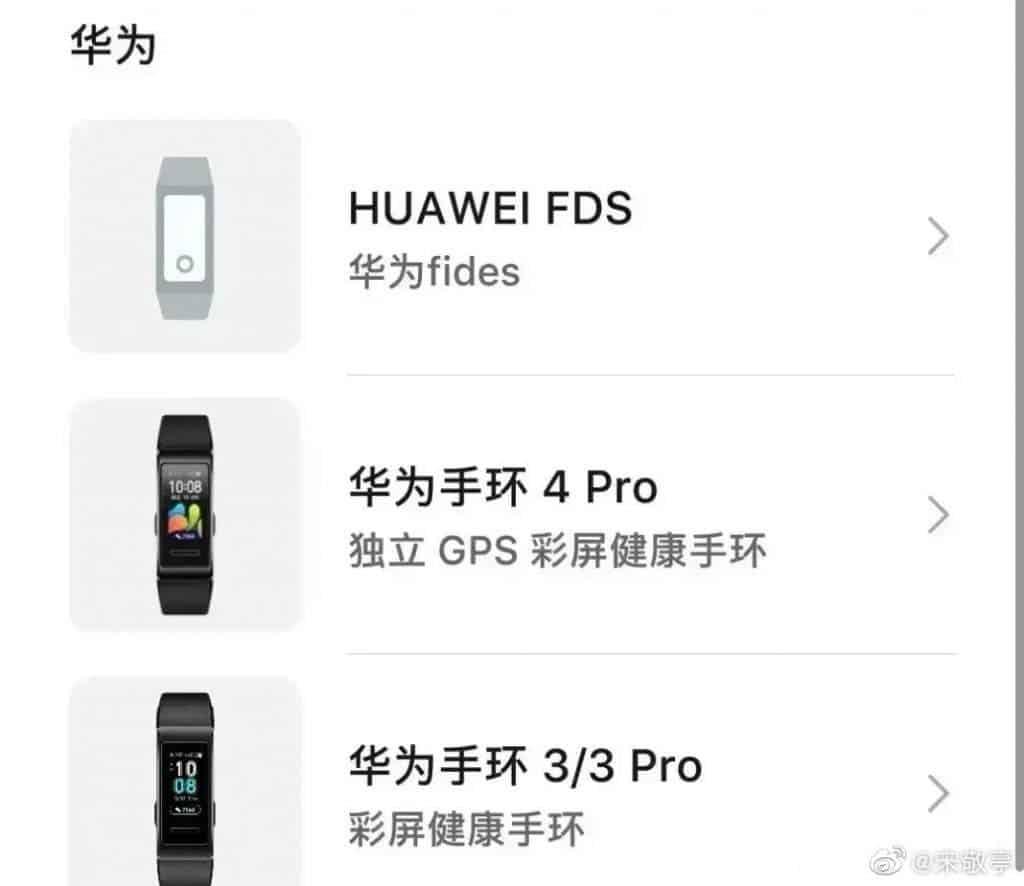 Huawei Wearables Fds