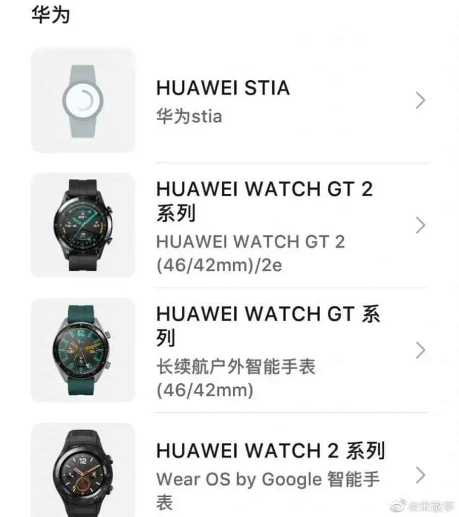 Huawei Wearables Stia