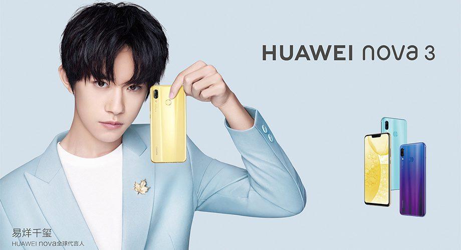 Huwei Nova 3 Global