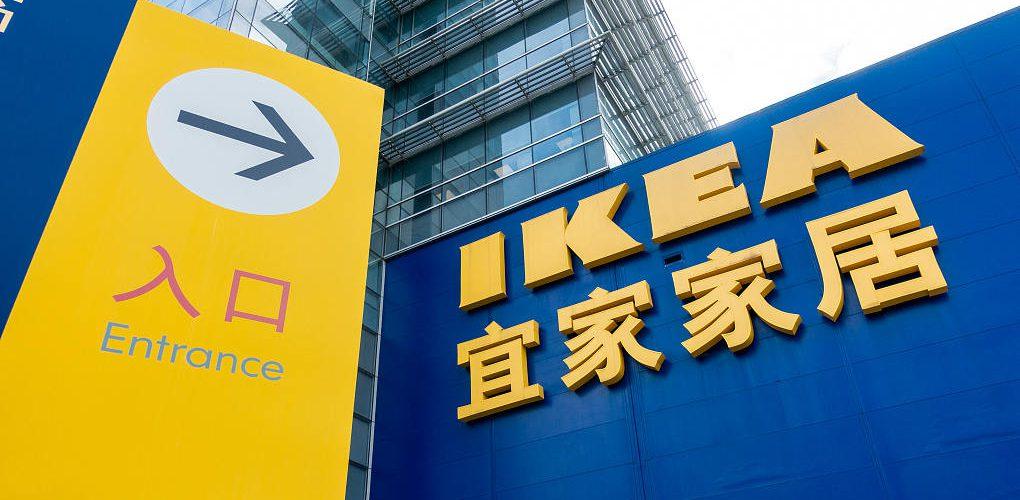 Ikea China