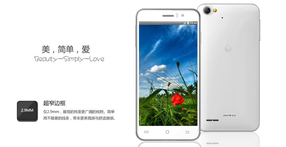 Jiayu G4 contour d'écran