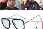Lunette Tony Stark