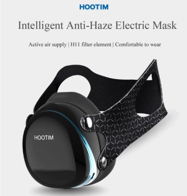 Masque Facial Électrique Xiaomi Hootim