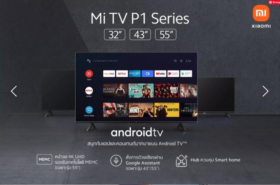 mi tv p1 series