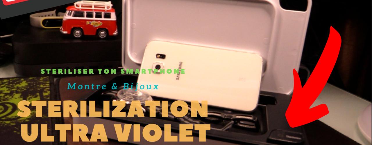 Multi Function Sterilization Box