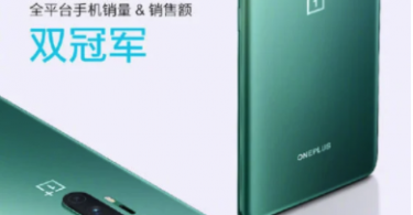 Oneplus 8 En Chine