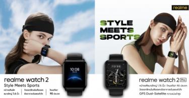 [online exclusive] realme watch 2