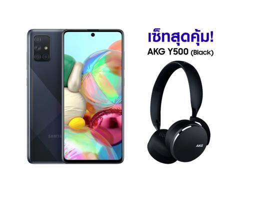 Pack Samsung A71