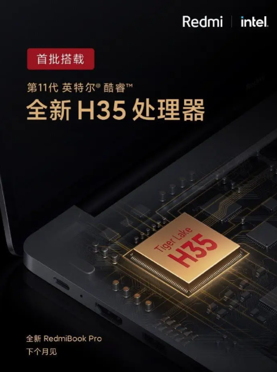 Redmibook Pro Intel