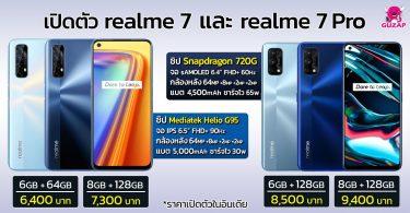 Realme 7 Vs Realme 7 Pro
