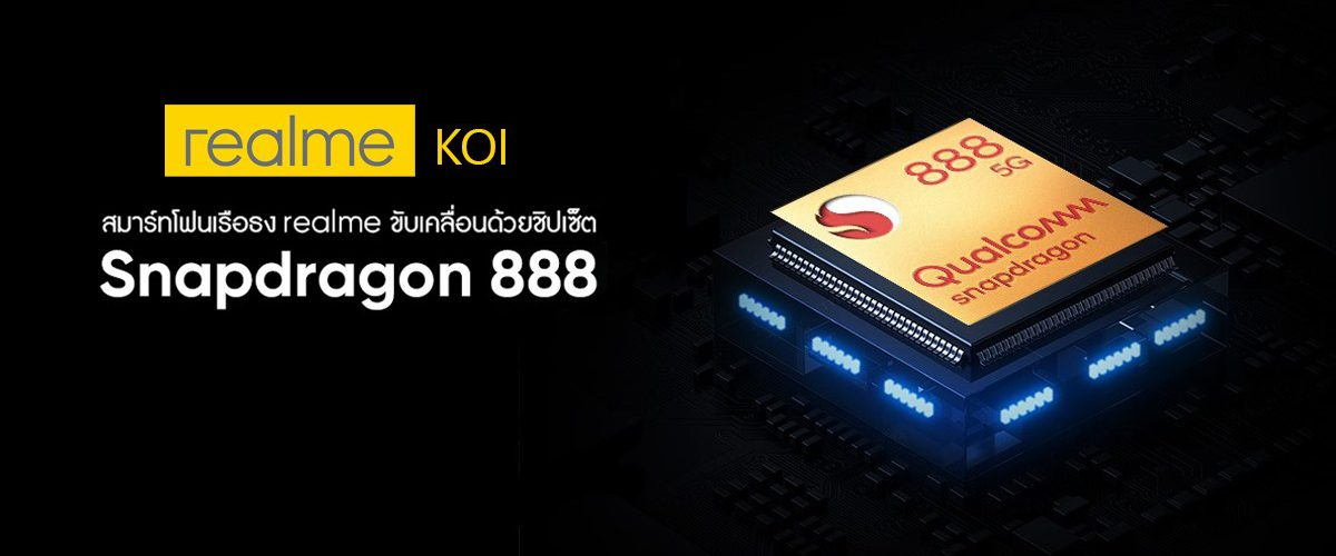 Realme Koi With Snapdragon 888 Officially Teased 02