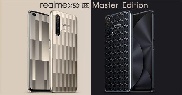 Realme X50 Master Edition