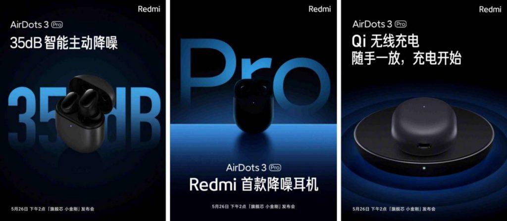 redmi airdots 3 pro