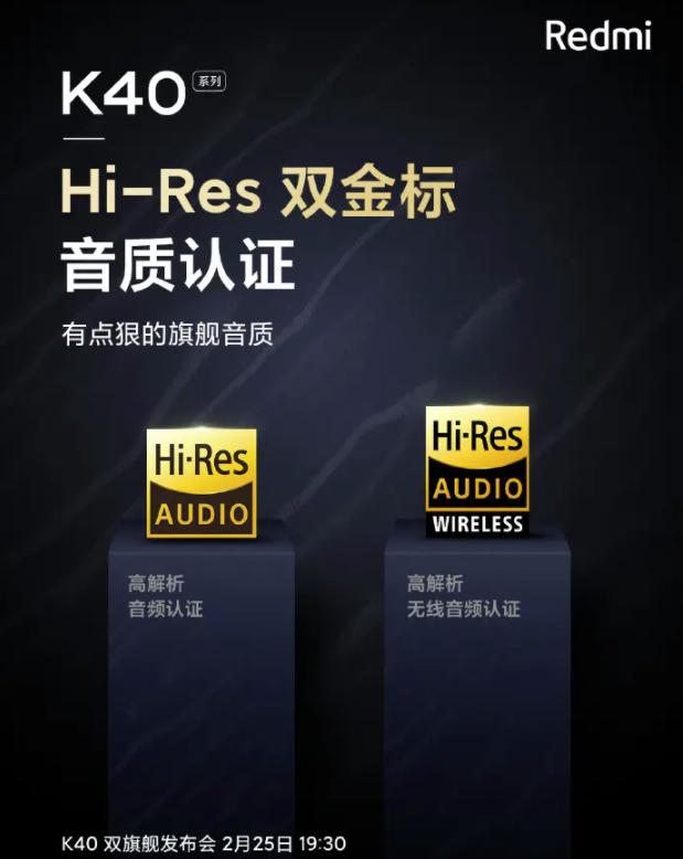 redmi k40 hi res audio