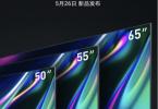 Redmi Tv X50, X55 Et X65
