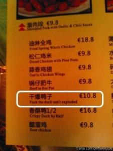 Carte restaurant chinois canard