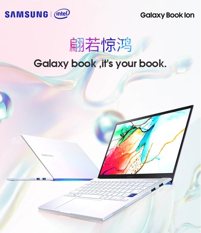 Samsung Galaxy Book Ion 2020