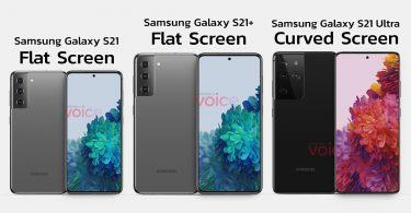 Samsung Galaxy S21 Ultra 2021