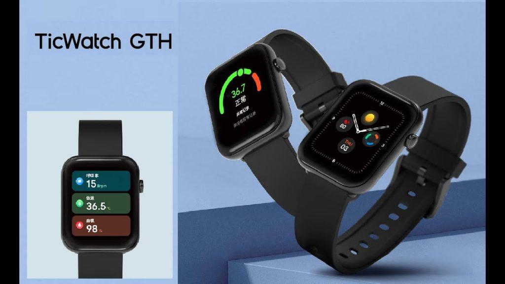 ticwatch gth