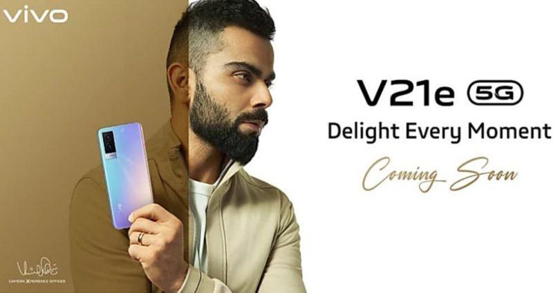vivo v21e 5g teaser